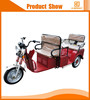 space three wheeled tricycle with big cargo cabin