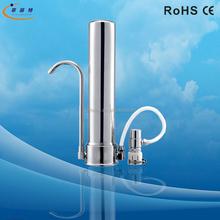 2015 Hot Selling household Water countertop korea ceramic water filter