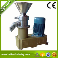 Stainless Steel Vertical Colloid Mill Machine