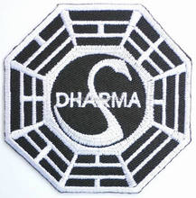 DHARMA Lost Ying Yang Iron On Sew On Embroidered Patch