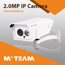 Popular products 1080P Led array outdoor 2.0mp HD IP camera