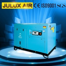 60HP JULUX AIR direct variable frequency screw air compressor oil free air compressor