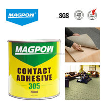contact adhesive glue,MPD108 solvent glue,neoprene contact cement