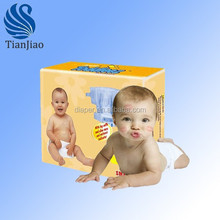 lower price best care b grade baby diapers wholesale,b grade baby diapers with high quality