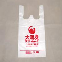 customize accept t-shirt packaging plastic hdpe shopping bag