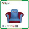 American fabric sofa