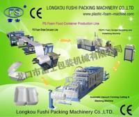 CHINA No.1 Fushi Brand PS automatic fast food tray machine , take away food box machine , DONA FOAM PLATE MAKING MACHINE