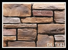 2015 House decoration natural finishing artificial stone wall bricks, wall stone