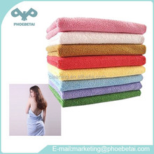 2015 Cheapest Microfiber China Factory Towel for Beach and Bath