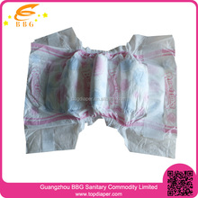 with breathable film and magic tape disposable diapers free sample wholesale