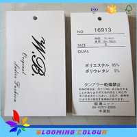 custome made cheap paper wireless price tag