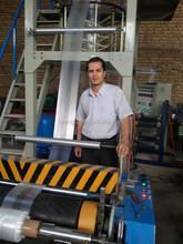 LDPE Blown Film Machine Price