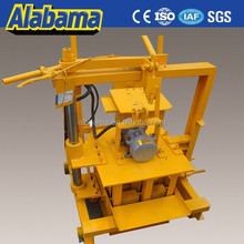excellent performance moveable block making machine