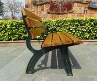 Outdoor waterproof composite wpc cheap wood garden bench chair