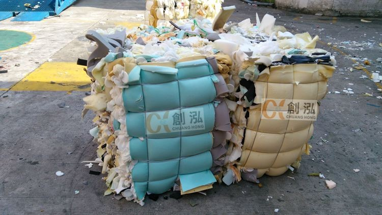 chuanghong waste scrap foam 46.jpg