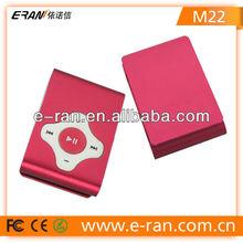 Mini clip cheap mp3 player , no screen, Best MP3 Player 2012