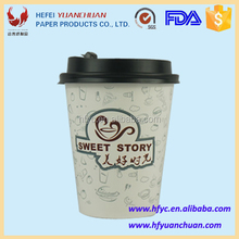 Disposable coffee PE coated paper cup with lid