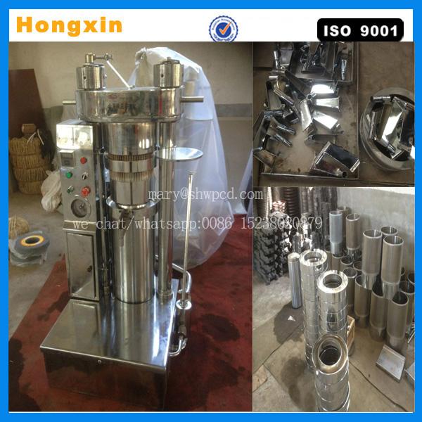 olive oil press machine 2.jpg