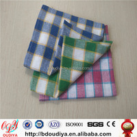 Baoding Factory Direct Sales Disposable Cleaning Cloth For Kitchen