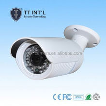 1080P Full HD onvif could outdoor p2p 3mp IP camera cctv dvr kit network CCTV