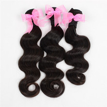 Free Shipping 16,18,20 Inch 100% Unprocessed Top Grade Top Quality Brazilian Body Wave Double Weft virgin brazilian hair