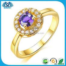 Customized Design 18 Carat Yellow Gold Wedding Rings