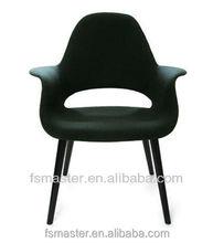 plastic leisure organic chair
