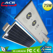 High Quality Integrated Outdoor 75W LED solar street lights with IP65 rating