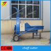 Best seller corn stalk shredder machine/machine for cut grass