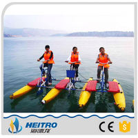 Hot Sales Amusement Park Water Pedal Bike