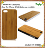 Wooden Cell phone Protective Case For iPhone 4//4S/5/5s