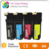 CT201086 CT201087 CT201088 CT201089 for Fuji Xerox Docurprint C2110/C1100 Color toner cartridge