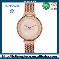 FS FLOWER - Fashion Plated Mesh Band Lady Japan Quartz Movt Watch sr626sw