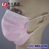 sun-resistant face mask with 50pcs/box / 40boxes/ctn packaging