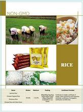 best seller medium grain rice products
