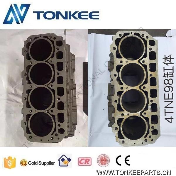 4TNE98 engine block 4TNE98 cylinder block MADE IN CHINA for YANMAR  P01.jpg