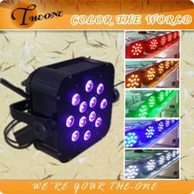 6IN1 Color Mixing Christmas Light Show Equipment (TH-262)