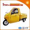 fashion cargo tricycle with wagon with 4 passenger seat