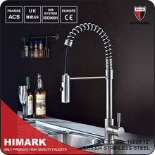 Stainless steel luxury pull out kitchen sink faucet