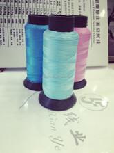 Gros haute qualité élastique 100% nylon fil à coudre