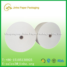 290G High quality cup paper/pe coated single side paper roll for paper cups