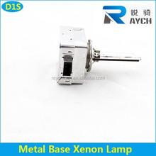HID Xenon bulb HID headlight D series D1S D1C D1R 35W Hot Sale 35W D1S / D1C coating Xenon HID Fog lights HID Bulbs for tracktor