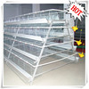 factory direct sales China A type 120 / 160 chicken cages layer cages for kenya farm