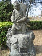 Garden Decoration Stone Sculpture