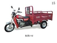 loading tricycle made in China/150cc air cooling Engine cargo Tricycle