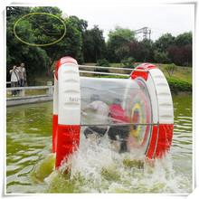 TPU kids water wheel rolling/water walking roller/floating water ball
