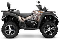 CFMOTO street legal ATV 4x4 quad for sale