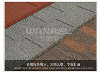 shingles roofing materials in indonesia roof sheet romantic roof tile