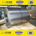 Fabricante de china de acero laminado en frío con dibujo calidad de la bobina