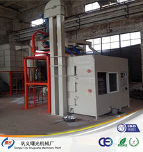 waste blister aluminum recycling machine